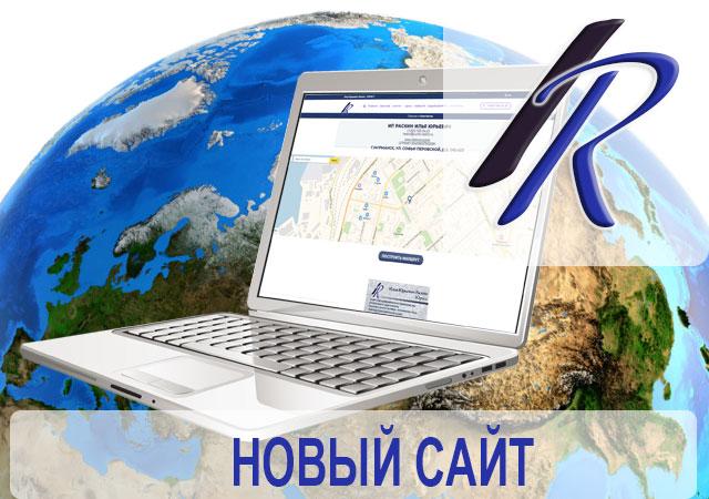 Новый сайт юриста Ильи Раскина